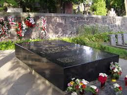 Cmentarz na Rossie (Matka i serce syna)