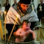 Battesimo ortodosso